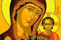 image of icon of Mother of God Kazanskaya